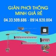 gin phoi thong minh